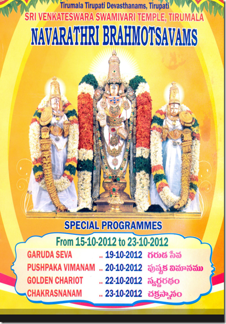 Navarathri  Brahmotsavams 2012 Complete Details
