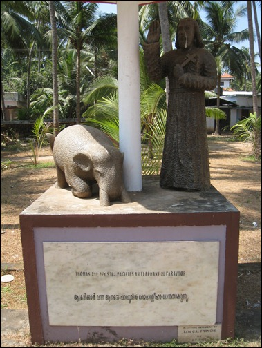 St Thomas is also Stronger than an Elephant