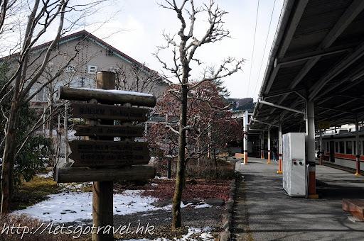 20091221Tokyo064.JPG