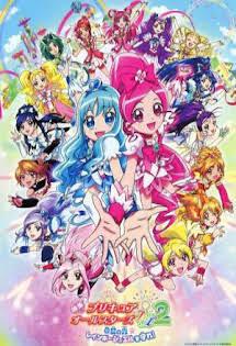 Chiến Binh Hội Tu: Ngọc Cầu Vồng - Precure All Stars DX2: Kibō no Hikari - Rainbow Jewel o Mamore! (