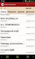Screenshot of Diary.ru