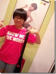2012-03-14 16.48.22_副本