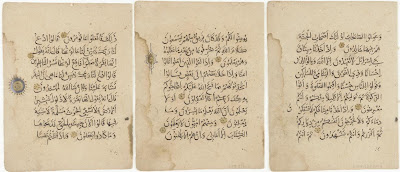 Four folios from a Koran | Origin:  Egypt | Period: 14th century  Mamluk period | Details:  Not Available | Type: Ink, opaque watercolor, and gold on paper | Size: H: 16.0  W: 24.6  cm | Museum Code: S1998.232.1-4 | Photograph and description taken from Freer and the Sackler (Smithsonian) Museums.