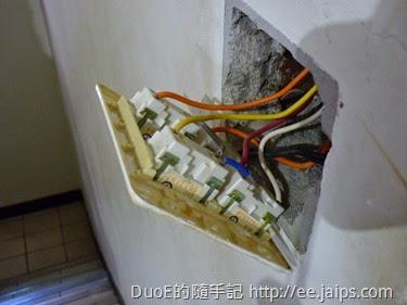 牆壁開關配線