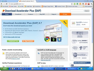 dap software