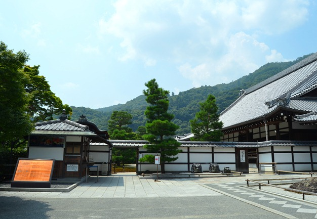 66 - Glória Ishizaka - Arashiyama e Sagano - Kyoto - 2012