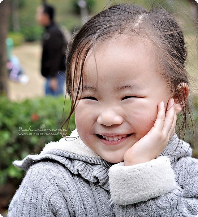 Super-smile