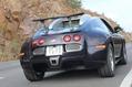 Suzuki-Marutti-Bugatti-Veyron-Replica-12