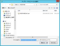 2014-06-30_222810
