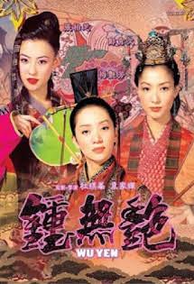 Chung Vô Diệm 2001 - Wu Yen