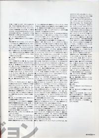 1997SNOOZER4
