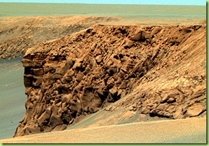 mars victoria-cliff-color-thumb  fr
