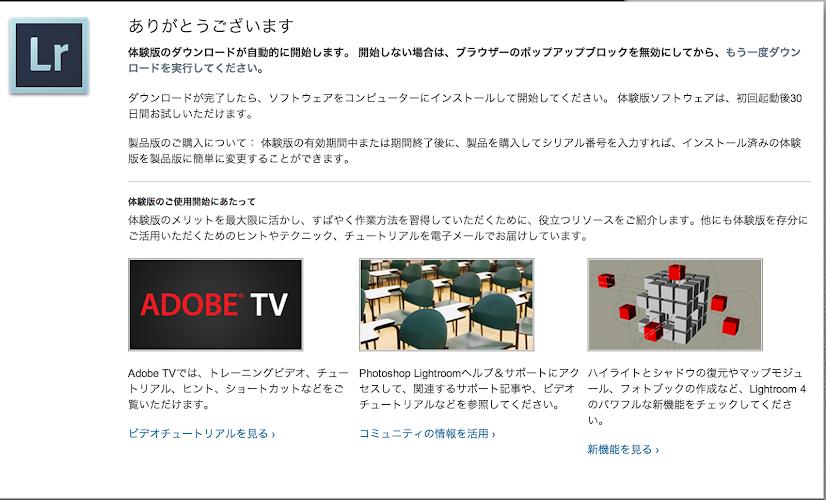 スクリーンショット 2013-04-10 20.35.20.png