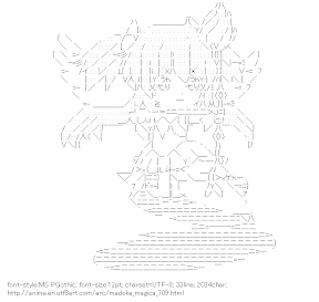 [AA]Kaname Madoka (Puella Magi Madoka Magica)