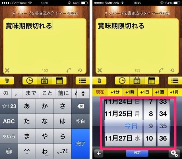 写真_2013-11-26_10_13_21-2.jpg