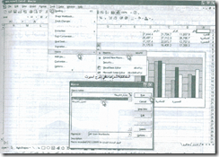 excel-15_03