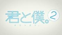 [sage]_Kimi_to_Boku_2_-_01_[720p][10bit][7993B6FD].mkv_snapshot_01.39_[2012.04.03_14.41.33]