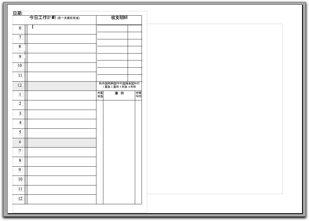 OpenOffice.orgScreenSnapz001.png