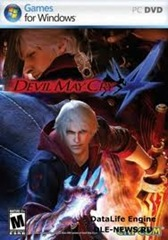 Devil May Cry4-new gaming laptops