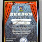 Kyjiv-Fest-081.jpg