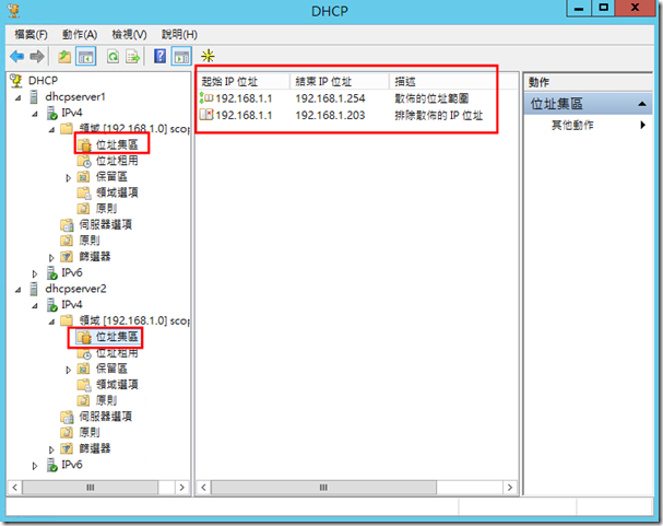 dhcp9