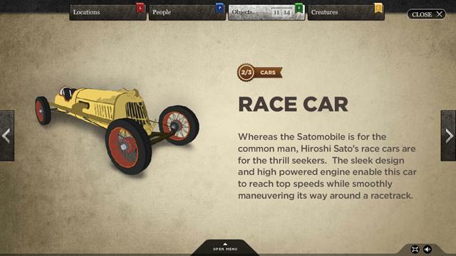 Stomobile Race Car 佐藤車 競賽型