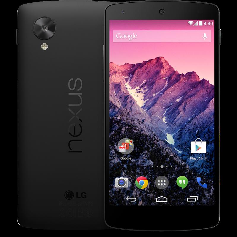 nexus5.png
