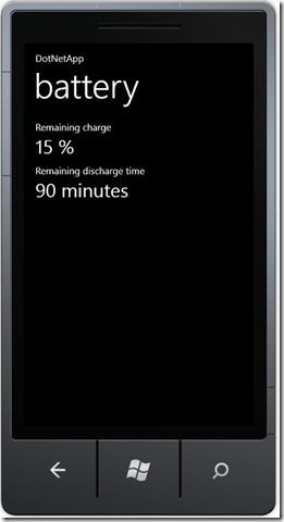 battery_screen