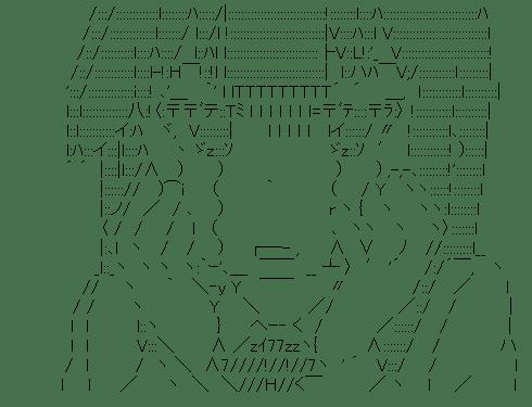 山田葵 泣く(WORKING!!)