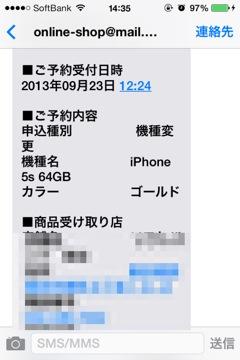 20130923143656.jpg