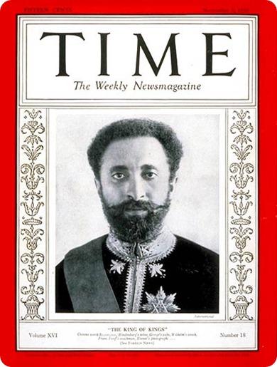Haile Selassie time uno