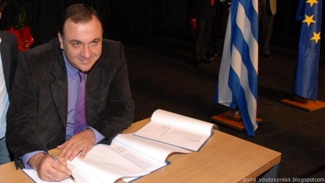 neodimokratis.gr: «Στήριξη σε Σαββαόγλου από Καραμανλή»