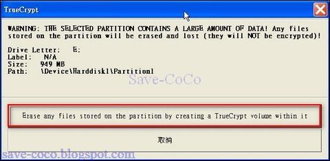 truecrypt_016.jpg