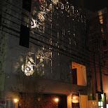 downtown fukuoka in Fukuoka, , Japan