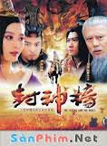 Phong Thần Bảng (2006)