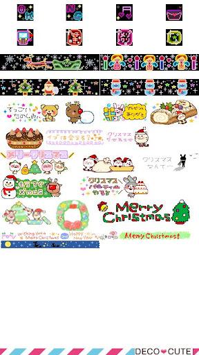 玩通訊App|クリスマス Pack for DECO CUTE免費|APP試玩