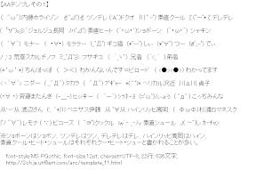 [AA]AAテンプレその1