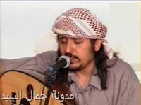 عبود زين  يغني في الشحر