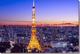 Tokyo capital japonesa