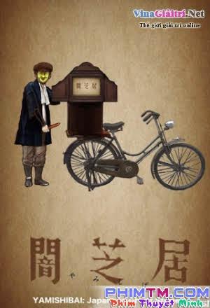 Chuyện Ma Nhật Bản:phần 1