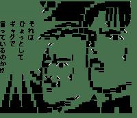 Kamiyama Takashi & Hayashida Shinjiro (Cromartie High School)