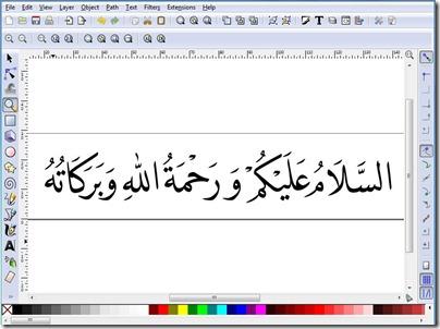 download-arabic vector-kaligrafi vektor-salam