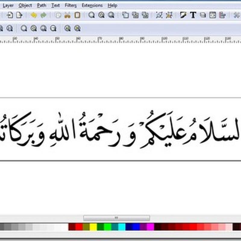 Free Download Kaligrafi/Arabic Vector Salam dengan Gaya Naskh