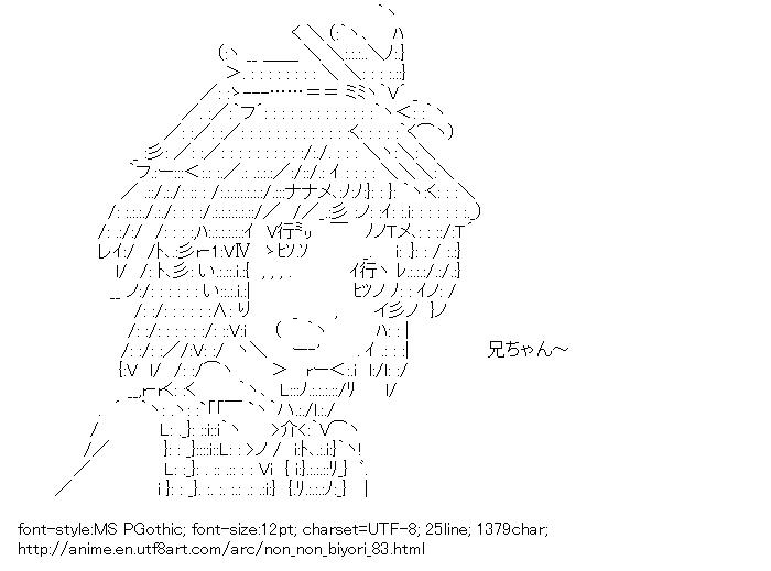 Non Non Biyori,Koshigaya Natsumi