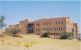 Oman Medical College