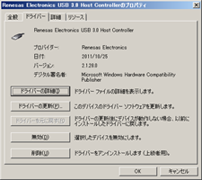 2012-02-11_103224