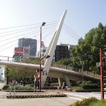 in Nagoya, Aiti (Aichi) , Japan