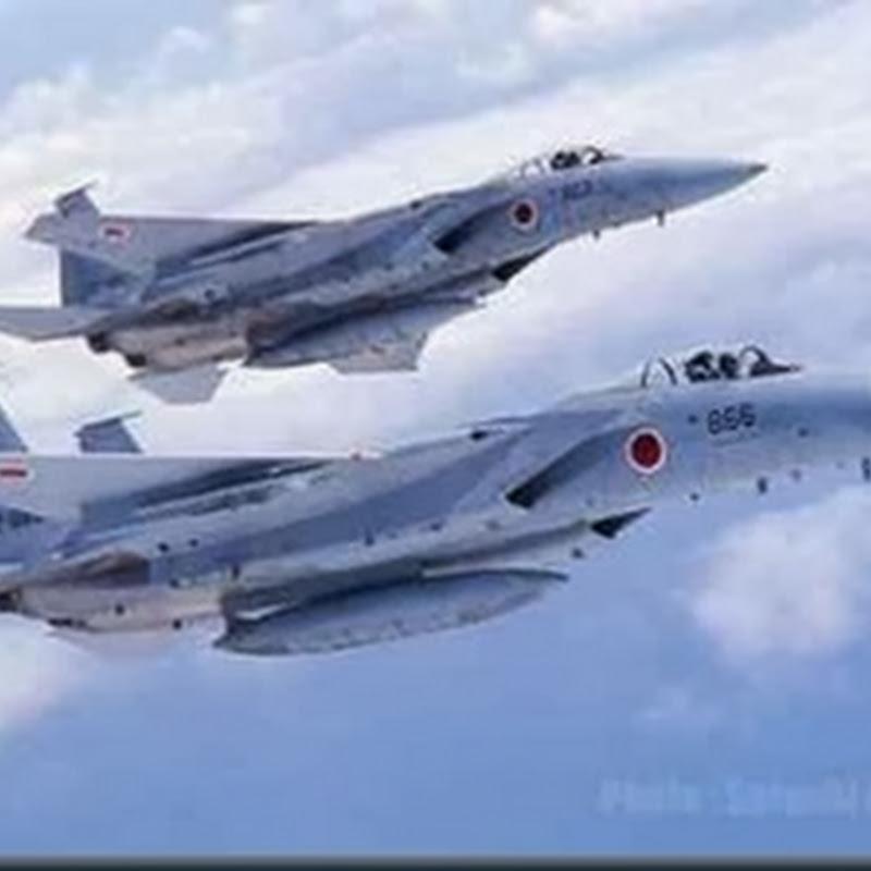 Japão prepara Força Aérea para reagir contra Óvnis