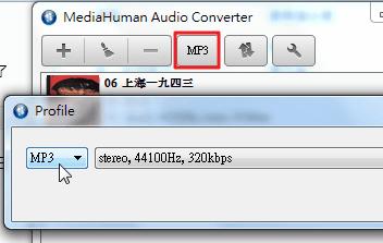 media human-03