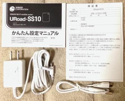 WiMAX-S10-03.jpg